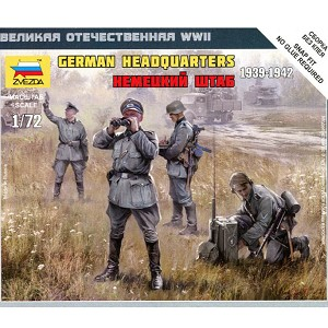 1/72 German HQ Crew (1939-42) Box (ZVE)