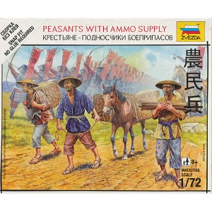 1/72 Peasants with Ammo Supply Box (Zvezda)