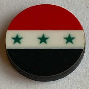 HBG Syria_(1963–1972) Flag (10/Set)