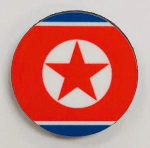HBG North Korea Flag (1948-P) 10/Set