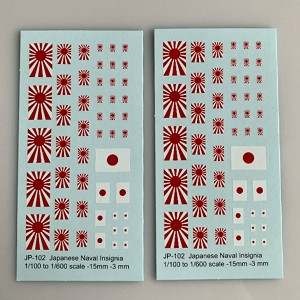 JP-102 Decal Sheet, Japanese National Insignia, Armor, Naval, & Aircraft