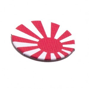 Roundel - Japan (Pacific 1940)